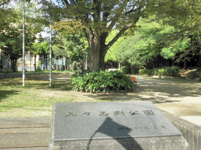 2018年4月22日(日) 第26回 春のこどもカーニバル in 箕面市とどろぶち公園 10:00~14:00