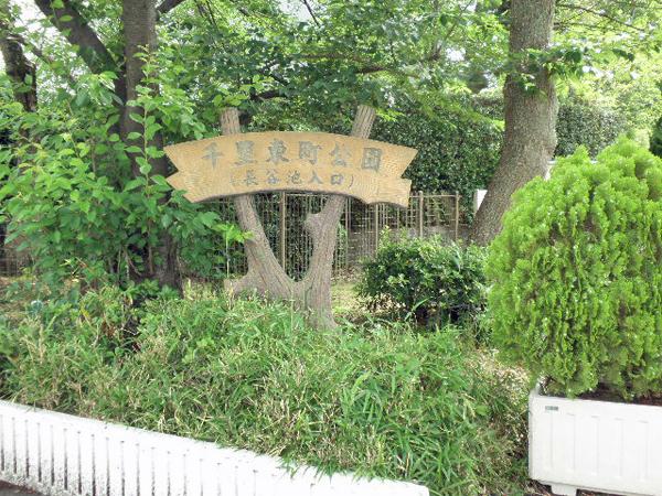 2018年4月8日(日) 第2回 箕面ウォーキング at 千里東町公園集合 10:00~30分受付 参加無料